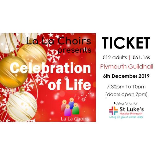 St Lukes 2019 - ticket